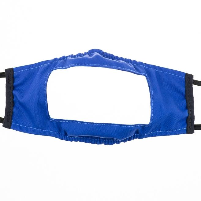 GL100-Mask-5-navyBlue-squareCrop